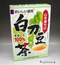 山本漢方製薬 白刀豆茶(ナタマメ)100% 6g×12包
