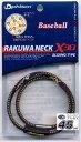 ■ファイテンRAKUWAネック X30 Baseballスライディングタイプ【ブラック/Y・45cm】 送料無料!