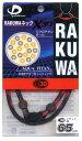 ■ファイテンRAKUWAネック X30【ブラック/R・65cm】 送料無料!