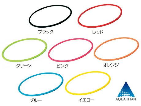 ★ゆうメールなら送料無料★RAKUWA磁気チタンネックレスS 【ブラック】【smtb-s】 【RCP】 10P03Dec16