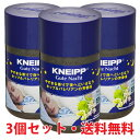 クナイプ グーテルフト バスソルト ホップ&バレリアンの香り 850g×3個