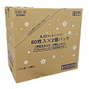 1ケース送料無料天然綿100%ピュアシート コットンパフ 天然コットン100% 80枚入×2個×40入