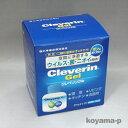 大幸薬品クレベリンゲル 150g置いておくだけで除菌+消臭ウィルス・菌・ニオイの対策 【RCP】 10P03Sep16