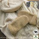 無料ラッピングOK♪ふわふわモコモコWOOL100%手袋 北欧テイストのナチュラル感が可愛い! プレゼント