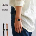 【春夏ファッションSALE】【送料無料】 Cheer オイルレザー エトロワ 時計 95-170296