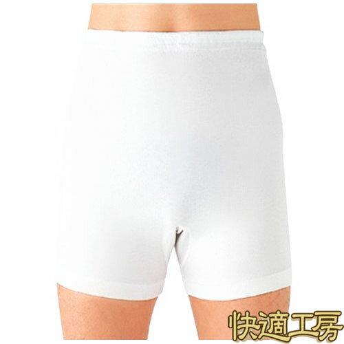 大きいサイズ【3L】【特別価格】グンゼ【快適工房】申又[前とじ] 良質綿100%【日本製】