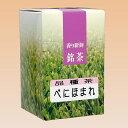 メチル化カテキンを豊富に含んだ品種茶「べにほまれ」の持ち運びに便利なスティックタイプです...