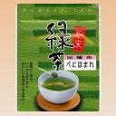 メチル化カテキンを豊富に含んだ品種茶「べにほまれ」のお徳用粉末タイプです。チャック付の袋...