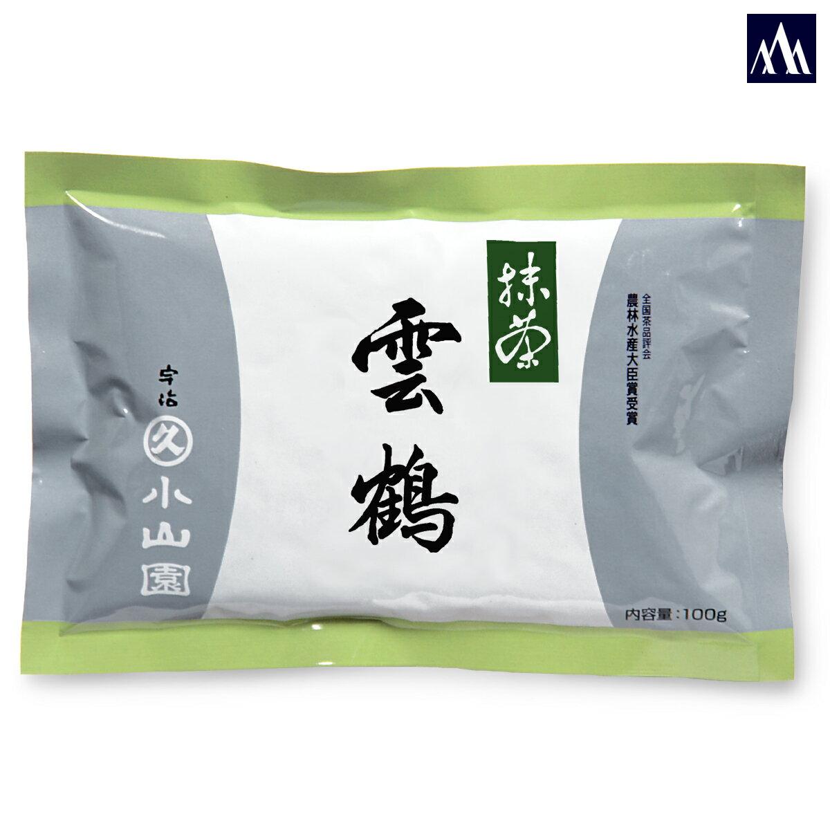 【全国送料無料】抹茶「雲鶴」100g袋入