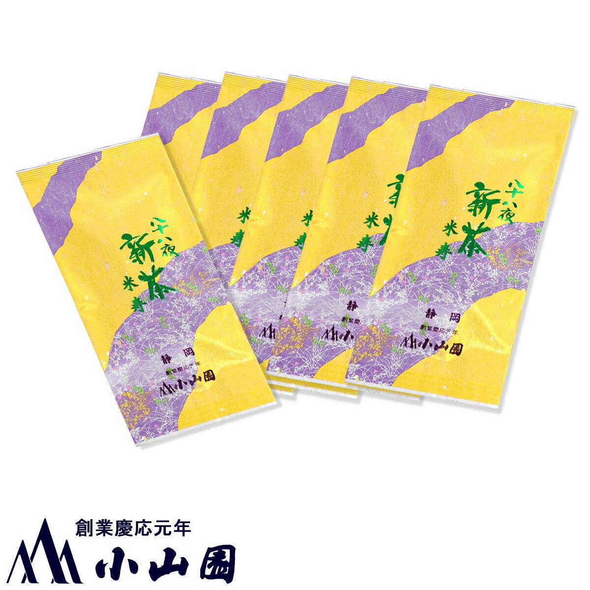 【全国送料無料&通信販売限定】八十八夜新茶「米寿」100g袋入 5+1セット