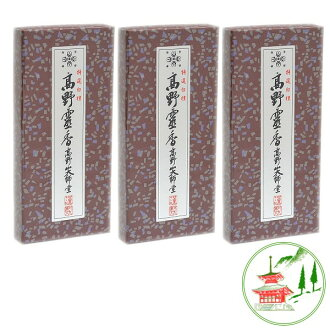 Premium sandalwood Takano spirit incense 5 dimensions (caskets) × 3 boxes Gifts Gift incense offerings, the equinoctial Bon mourning postcard mourning's injury mourning suffered sympathy Shingon Kobo Daishi Kukai world heritage Koyasan