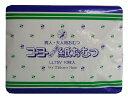 【ケース販売】コーヨー紙おむつ LL-75V 10枚×20袋