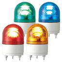 パトライト LED回転灯(底面端子台式配線) AC200V RHE-200 回転灯色:赤 黄