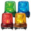 パトライト 強耐振大型LED回転灯 AC100V〜240V RLR-M2 取付ピッチ Φ140 回転灯色:緑・青