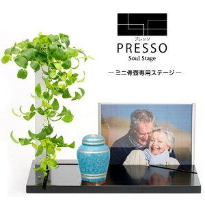 ���ߥ˹������ѥ��ơ����å����륹�ơ����ڥץ�å��ۥե��ȥ�����-SoulStagePRESSO-�ڹ��ʡۡڥߥ�ʩ�šۡ�ʩ��ۡڥ����ʩ��ۡڥ��ꥢ��ۡ�smtb-TK��