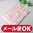 【一点もの】■数珠袋・経本入れ■ 西陣織数珠袋(ピンク9)