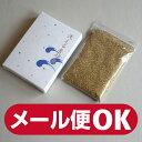 ■ゴージャスな 洗える香炉灰(ゴールド)【仏具】