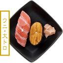 ■仏前供養の 【寿司キャンドル C】 (ウニ・大トロ)サビ入...