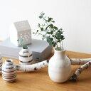 Kahler(ケーラー)オマジオ フラワーベーススモールS(H12.5)パール 花瓶 陶器日本正規代理店品