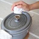 APYUI(アピュイ)キッチンシェフハット/鍋蓋つかみホワイト