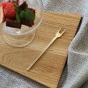 3月中旬以降発送予定!ferm LIVING (ファーム リビング)Fein Relish Fork (ファイン 姫フォーク)北欧/インテリア/日本正規代理店品