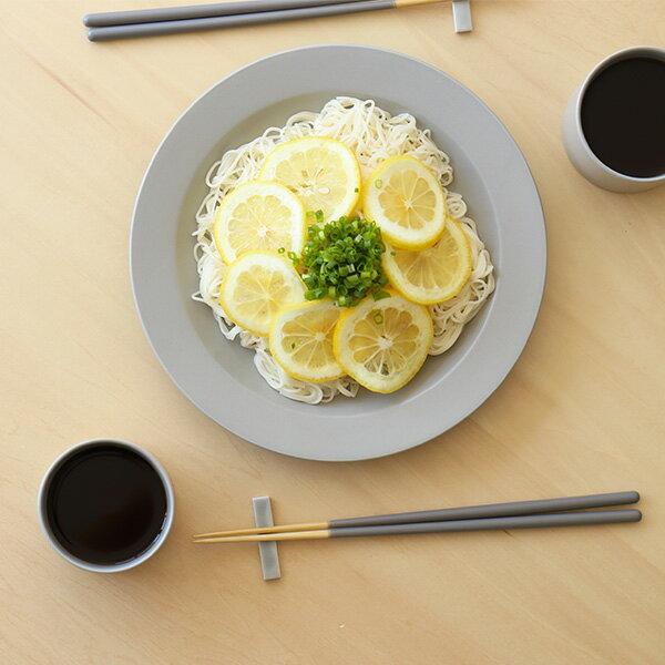 RoomClip商品情報 - kura (クラ) Ena (エナ) リムプレート 24cm クールグレー/マット 和洋食器/食器/皿