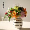 Kahler (ケーラー)オマジオ フラワーベースミディアム シルバー 花瓶 陶器日本正規代理店品お正月/お飾り
