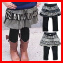 韓国子供服 女の子 レイアリス 韓国子供服 スカート付きレギンス【ストライプ4段フリル10分