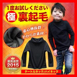シャギー タートル ハイネック Tシャツ