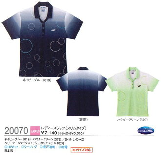 """☆"" YONEX (Yonex) Ladies Lady's shirt (slim type) 20070 soft tennis & badminton wear fs3gm"