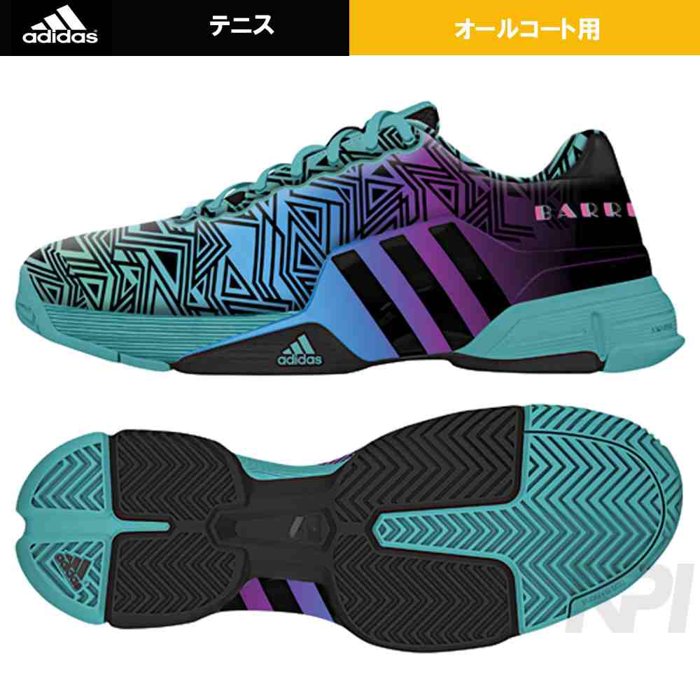 adidas barricade shoes