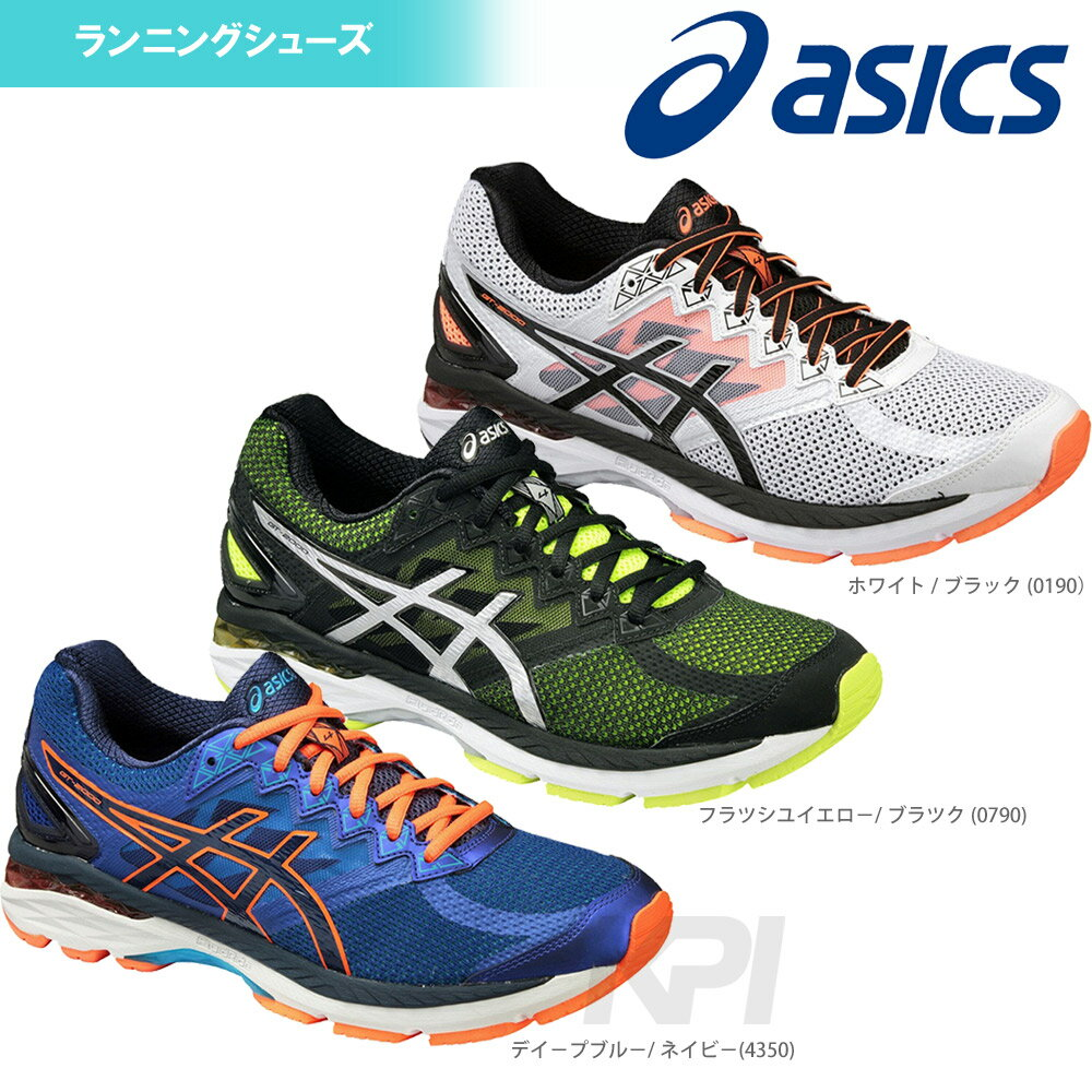 intersport asics gt 2000
