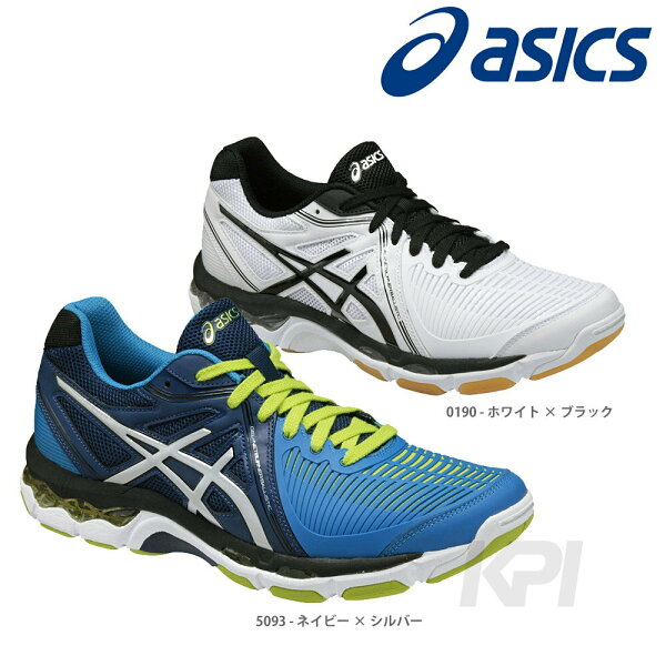 Asics Volley Ball 2016