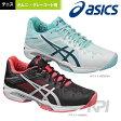 「2016新製品」asics(アシックス)「LGELSOLUTIONSPEED3OC TLL769」オムニ・クレーコート用テニスシューズ