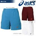 『即日出荷』「2016新製品」asics(アシックス)「メンズ ATHLETE SHORT 7IN アスリートショートパンツ 134644」テニスウェア「201...
