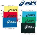 asics(アシックス)「シューズバッグ(M) TZS986」