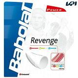 『即日出荷』 Babolat(バボラ)「リベンジ125/130(REVENGE130)BA241072」硬式テニスストリング(ガット)「あす楽対応」