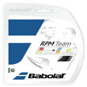 『新パッケージ』BabolaT(バボラ)「RPM TEAM(RPMチーム)125/130 BA241108」硬式テニスストリング(ガット)【KPI】