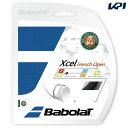 『新パッケージ』「■5張セット」BabolaT(バボラ)「Xcel French Open(エクセル フレンチオープン)125/130/135 BA241111...