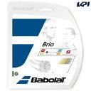 『新パッケージ』BabolaT(バボラ)「Brio(ブリオ) 125/130/135 BA241118」硬式テニスストリング(ガット)