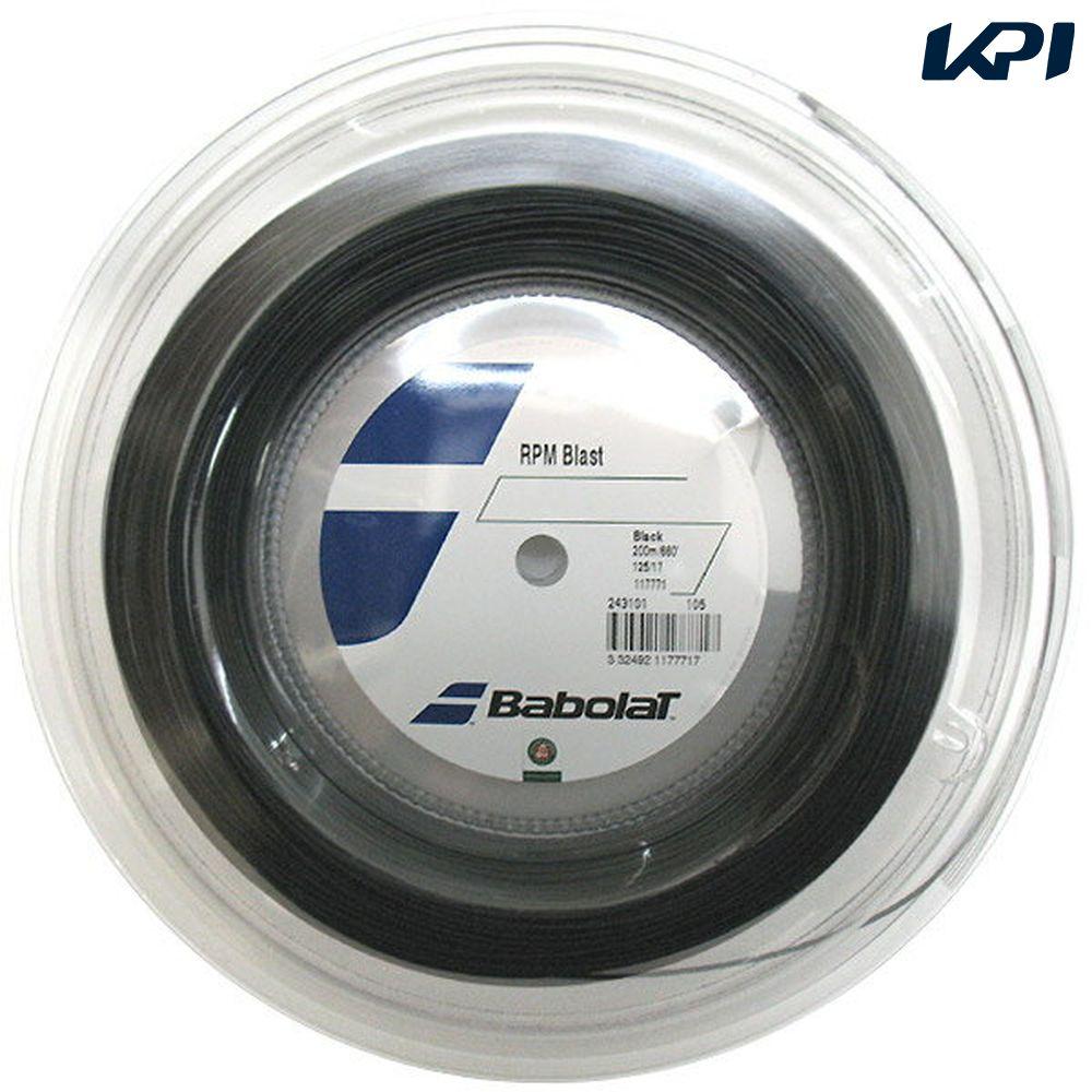 「新パッケージ」BabolaT(バボラ)「RPM Blast 120/125/130(RPMブラスト) 200mロール BA243101」硬式テニスストリング(ガット)
