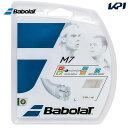 『即日出荷』BabolaT(バボラ)「M7 200mロール」BA243131 硬式テニスストリング(ガット)「あす楽対応」【KPI】【kpi_d】