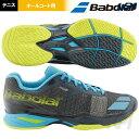 「2016新製品」Babolat(バボラ)「JET ALL COURT M GBY(ジェットオールコートM) BAS16629F」オールコート用テニスシューズ