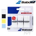 BabolaT(バボラ)「Pro Tour プロツアー×3 (3本入) BA653037」オーバーグリップテープ【kpi_soy】