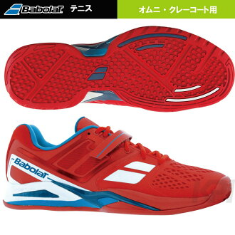 附帶babora PROPULSE TEAM BPM OMNI M RD專業脉衝BPM全M RD BAS1582網球鞋皮帶的粘土·全大衣Babolat2015年齡型號