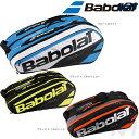 「2017新製品」BabolaT(バボラ)「PURE LINE RACKET HOLDER ×12(ラケットバッグ 12本収納可) BB751133」テニスバッグ【kpi_d】