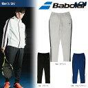 「2月発売予定※予約」「2017新製品」Babolat(バボラ)「Unisex フリースパンツ BAB-5701P」テニスウェア「2017SS」