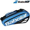 babolat - 『全品10%OFFクーポン対象』「ランドリーバッグ2枚プレゼント」バボラ Babolat テニスバッグ・ケース RACKET HOLDER X6 ラケットバッグ(ラケット6本収納可) BB751171