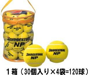 BRIDGESTONE(ブリヂストン)「BRIDGESTONE NPノンプレッシャー 1箱(30個入×4袋=120球)」テニスボール【smtb-k】【kb】