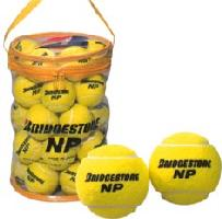 BRIDGESTONE (Bridgestone) tennis ball